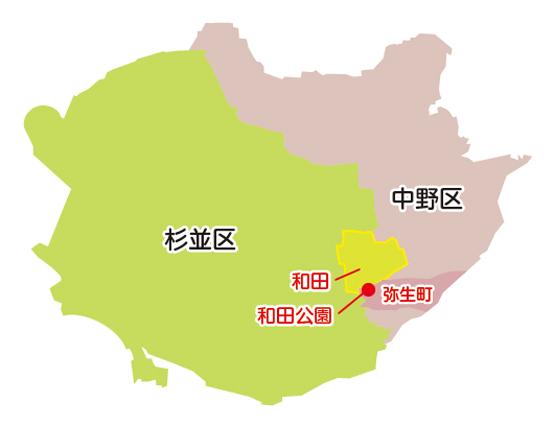 和田公園の位置