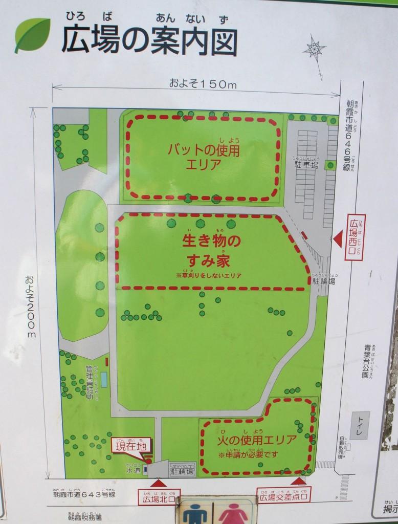 「朝霞の森」の平面図(開場は午前8時30分、<br> 閉場は日没に応じて16時30分(冬)~18時30分(夏))
