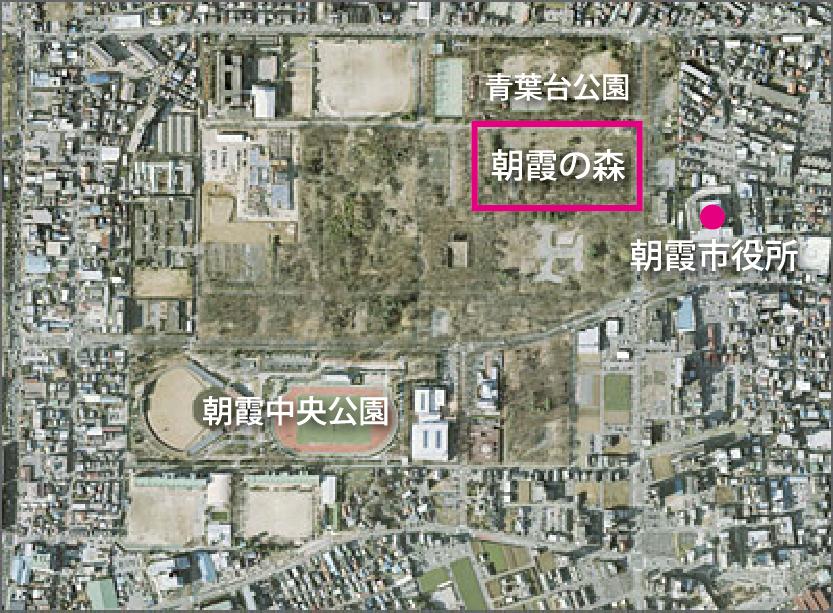 基地跡地全景写真<br>(赤で囲んだところが「朝霞の森」)