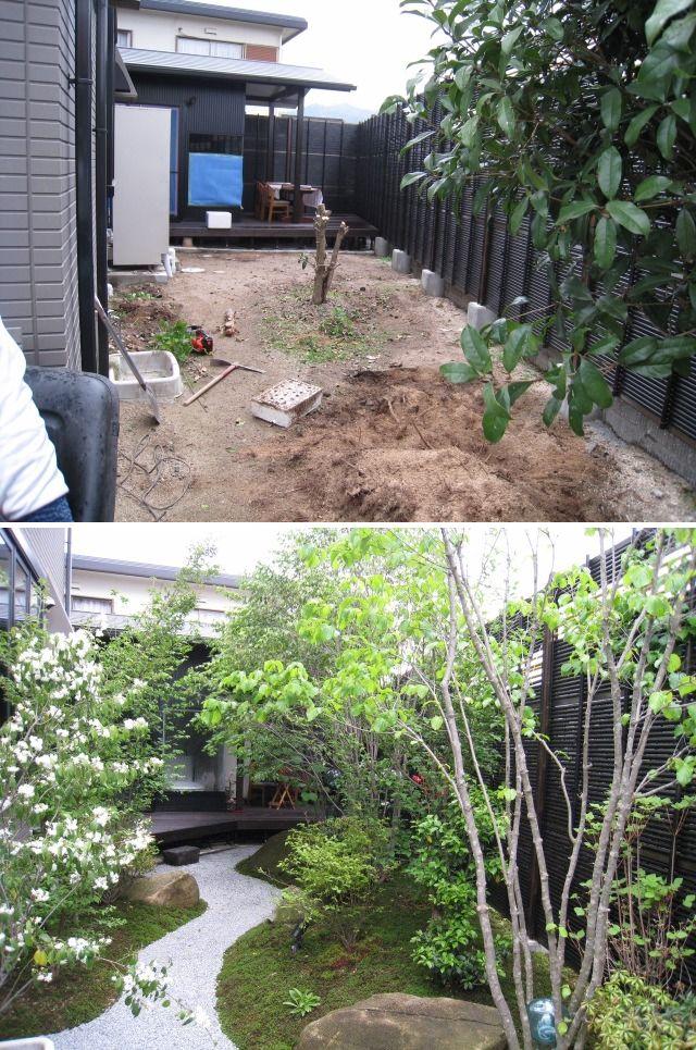 奥行きのある庭にリガーデン前(上)と後(下)<br>(作庭写真山口市・(有)坂本造園)