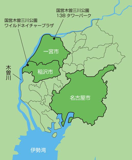 サップヨガは、主に稲沢市と一宮市に位置する国営木曽三川公園ワイルドネイチャープラザ及び138タワーパークで活動しています