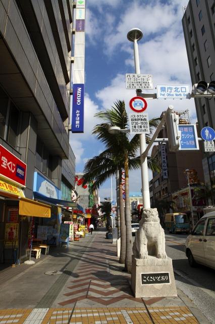 国際通り<br/>Copyright:沖縄観光コンベンションビューロー