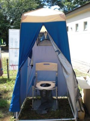 防災トイレ(防災イベントなどで体験できます)