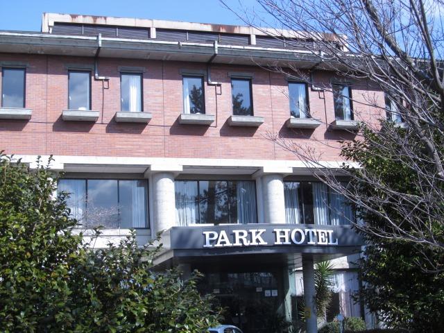 敷島公園にあるPARK HOTEL 楽々園