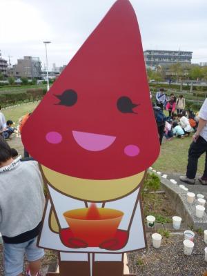 大栗川キャンドルリバーのマスコットキャラクター「キャンドルちゃん」