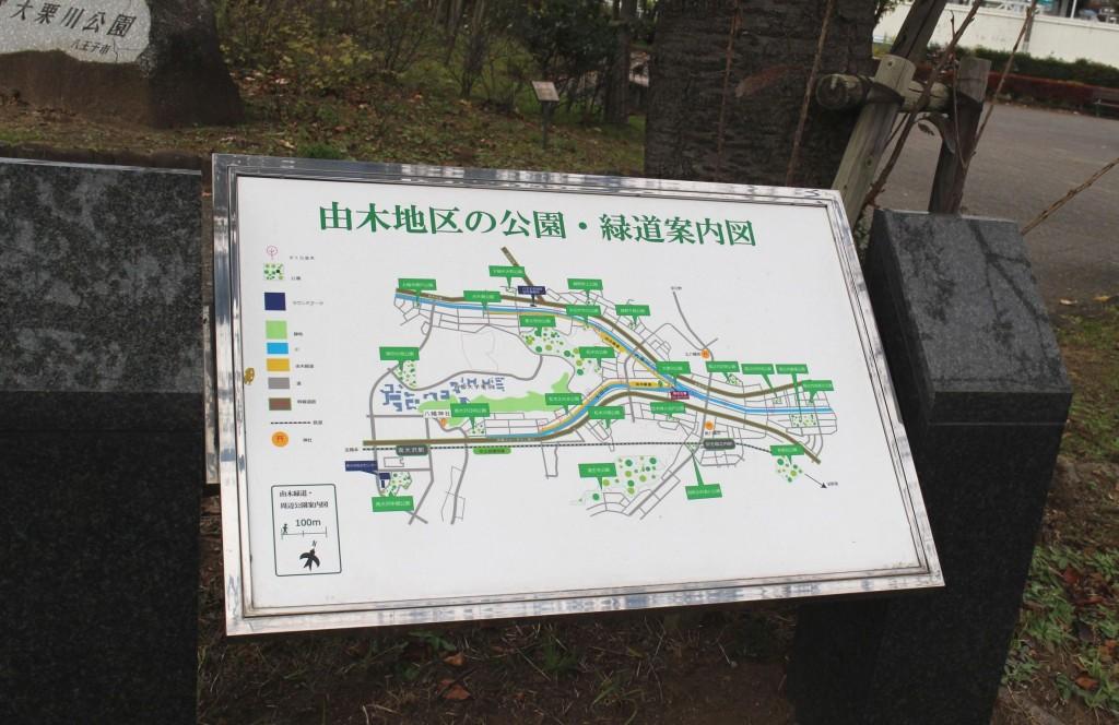由木地区の公園・緑道案内図