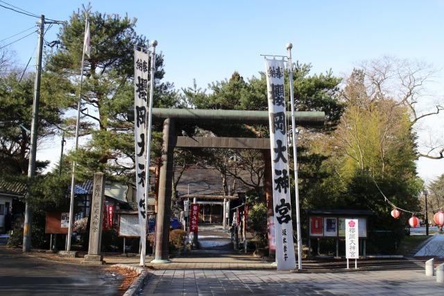 「西公園フロンティア養成講座」の会場にもなった敷地内にある櫻岡大神宮