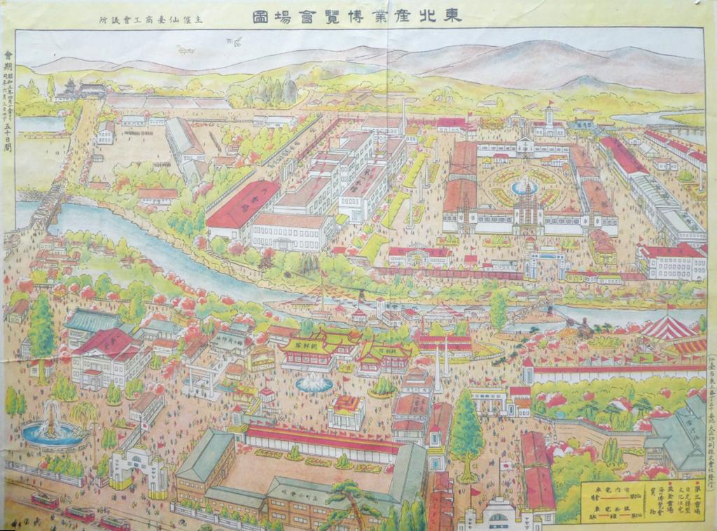 東北産業博覧会の会場図(商工会議所所有)<br>中央に流れているのは広瀬川で、川の手前が西公園