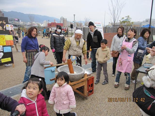 2012年3月に実施された東日本大震災復興イベント