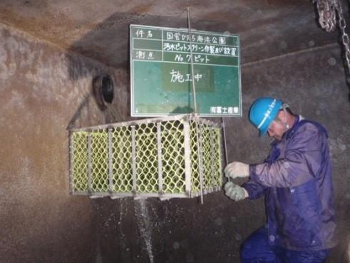 強度、耐久性も考慮して設置したスクリーン。左上の穴から汚水がポンプ施設に入ってくる