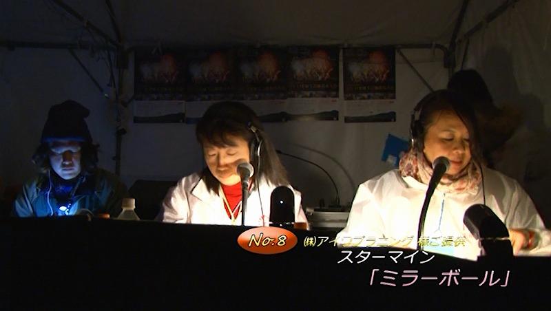 会場で打ちあがる花火の解説をする花火鑑賞士の石井孝子さん(中央)