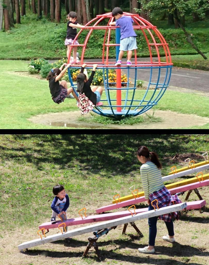桂公園には最近見かけなくなった回転遊具やシーソーがある
