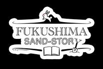 波(浜通り)、吾妻山のウサギ形の残雪(中通り)、磐梯山(会津地方)をモチーフにしたロゴには、福島県の三つの地方を一つにした「三都物語」の思いがこめられています。