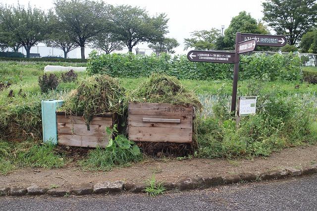 管理で出てきた雑草等を堆肥にして畑でつかっている。