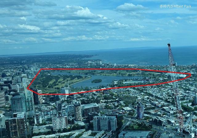ユーレカ88展望台より眺めた公園(赤枠内)。
