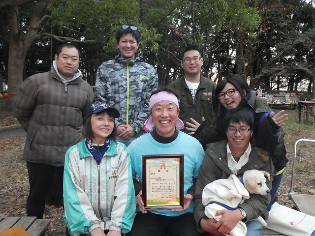 公園・夢プラン大賞2018「実現した夢部門」で<br/>優秀賞に輝きました。