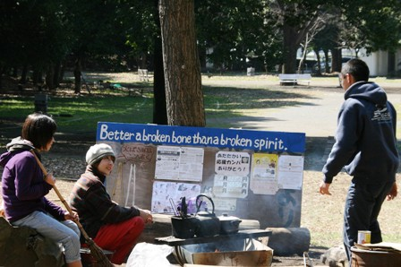 焚き火の近くのお知らせ看板には『 Better a broken bone than a broken spirit 』と書いてある。