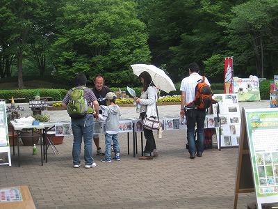 国営昭和記念公園スタッフからの紹介で国営武蔵丘陵森林公園でもイベントを開催した。