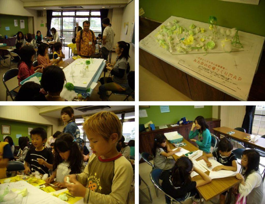 地域住民でイメージを膨らませ、公園の模型や図面を作る子供たち