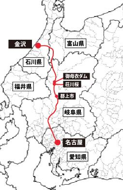 図 名古屋~金沢を結ぶルート