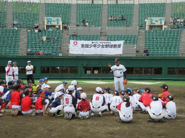 元プロの選手が指導に来る野球教室