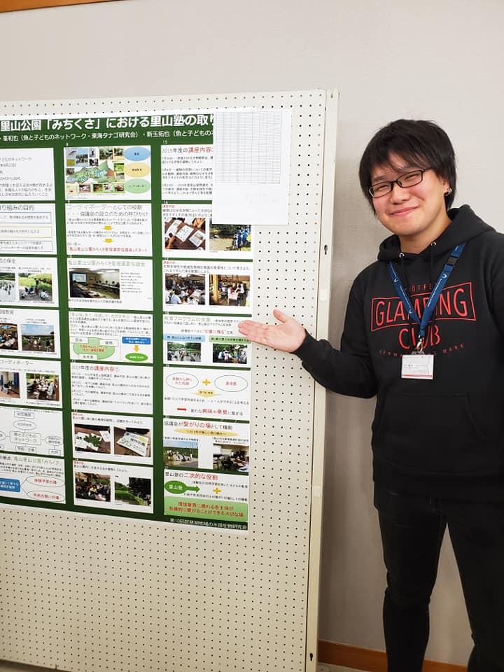 研究会でポスターセッションを行う<br>谷口さん