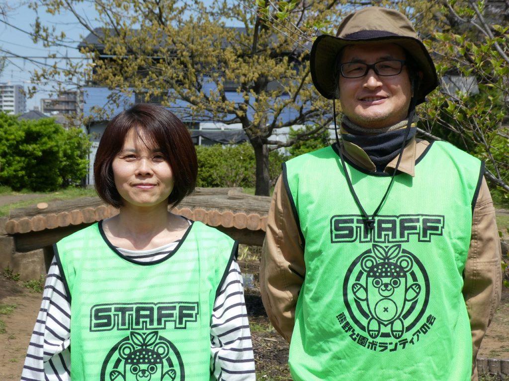 「熊野公園ボランティアの会」代表の<br />平沼美春さん(左)と副代表の原健一郎さん(右)