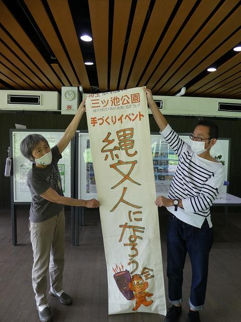 活動のときに使う旗は金子さん作。<br/>左が事務局長の佐々木さん