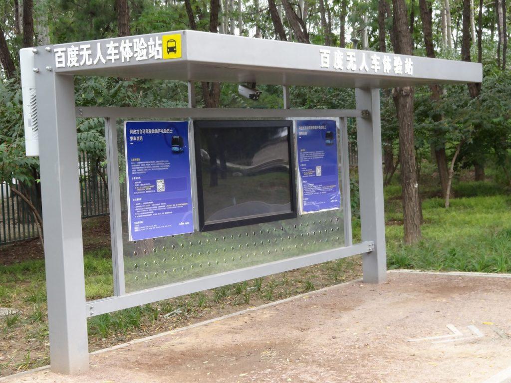 無人運転しているバスは運行状況がパネルで分かるようになっている