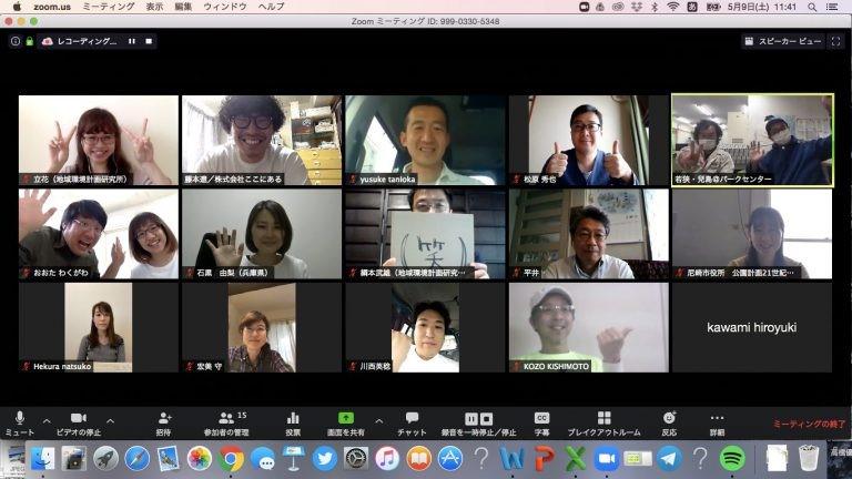 5月に実施したオンライン会議では、<br/>画面越しでも顔を合わせることの大切さを実感した