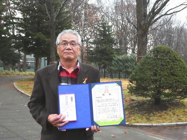 恵庭ふるさと公園フェスタ実行委員会<br/>平川雅彦さん