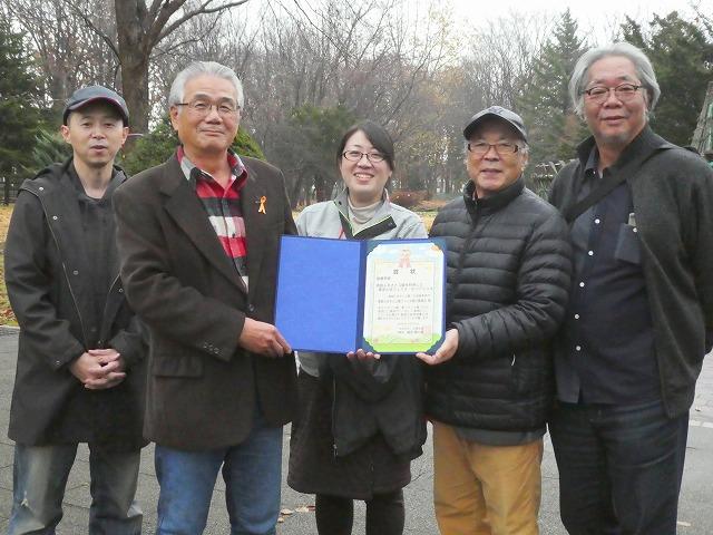 公園・夢プラン大賞2020の賞状を掲げる「悪巧みの会」のメンバー(左から太田 高文さん、平川さん、矢野さん、小山忠弘さん、久保さん)
